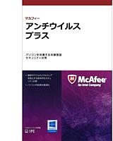 マカフィー アンチウイルスプラス2013 1年1PC カード版