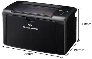 NEC MultiWriter 5100 PR-L5100