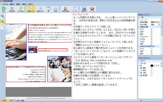 pdf 透明文字付き 変換