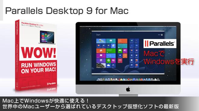 Parallels desktop 9 for mac mac vm catalina